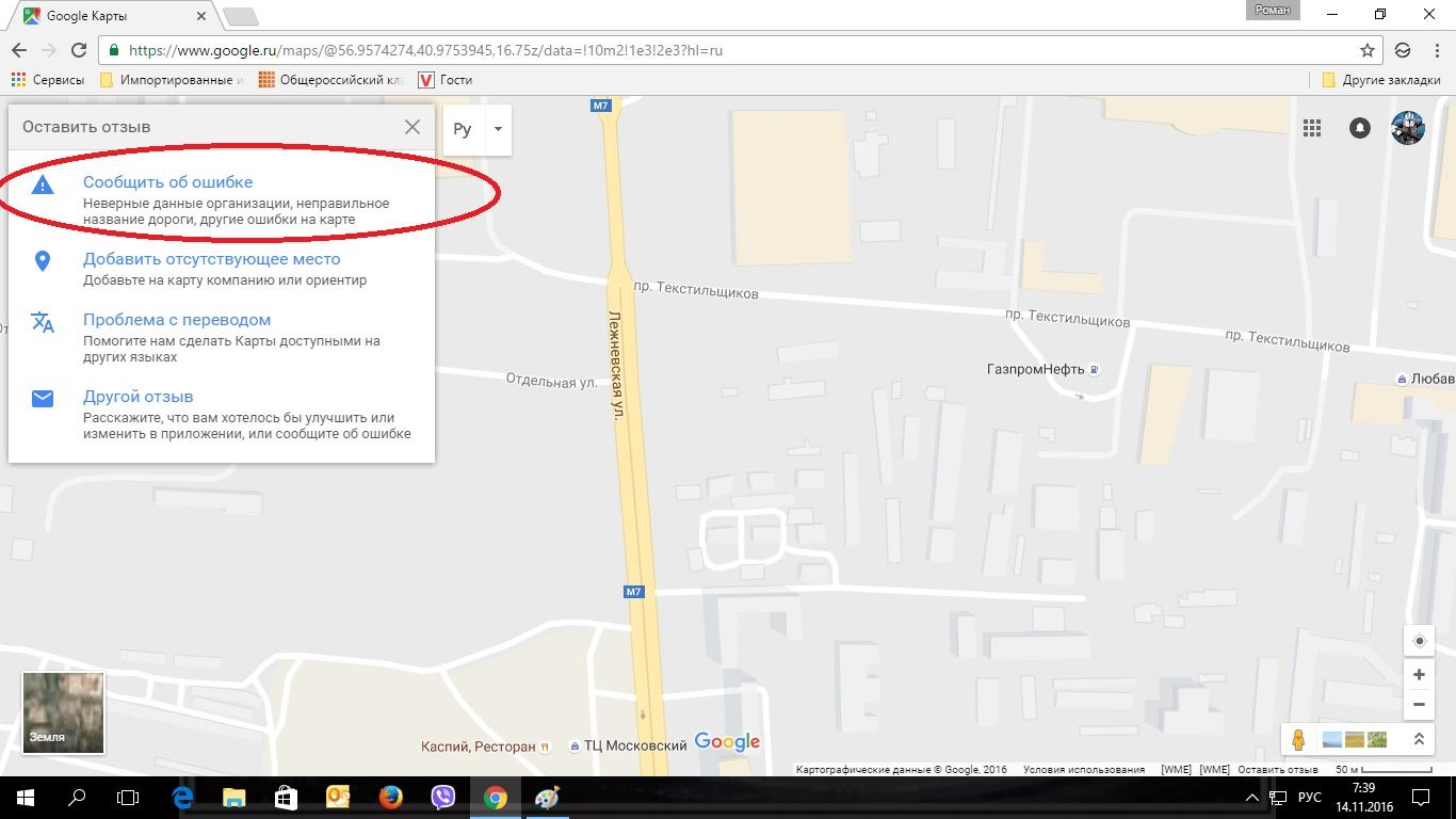 Как сделать карту от гугл для сайта 742